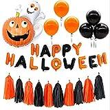 LQH 31 Paquete de Halloween Globos Conjunto Santo borlas Inflable Happy Halloween