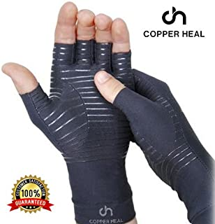 COPPER HEAL Arthritis Compression Gloves - Best Medical Copper Glove Guaranteed to Work for Rheumatoid Arthritis, Carpal Tunnel, RSI Osteoarthritis & Tendonitis Open in Fingers Fingerless Fit Size S