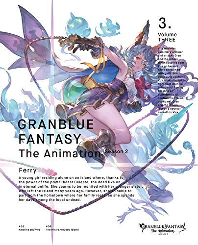 GRANBLUE FANTASY The Animation Season 2 3(完全生産限定版) [Blu-ray]