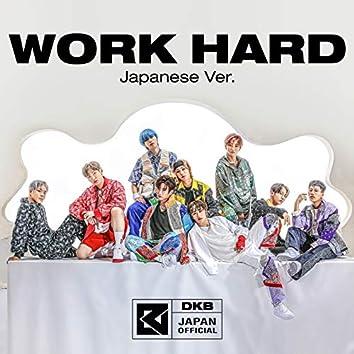 Work Hard (Japanese ver)