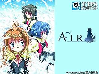 AIR【TBSオンデマンド】