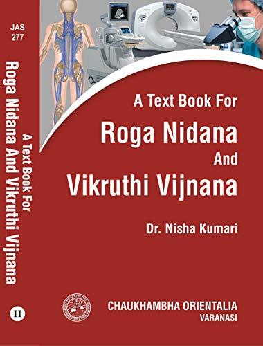Text Book for Roga Nidana Vikruthi Vijnana Volume II