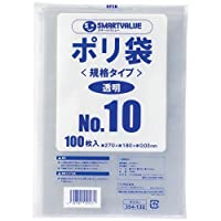 ポリ袋10号100枚 B310J