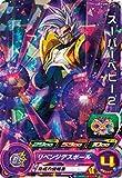 スーパードラゴンボールヒーローズ PUMS9-27 スーパーベビー2