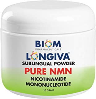 Biom NMN Sublingual Powder. Advanced Nanotized Nicotinamide Mononucleotide, Mitochondrial...