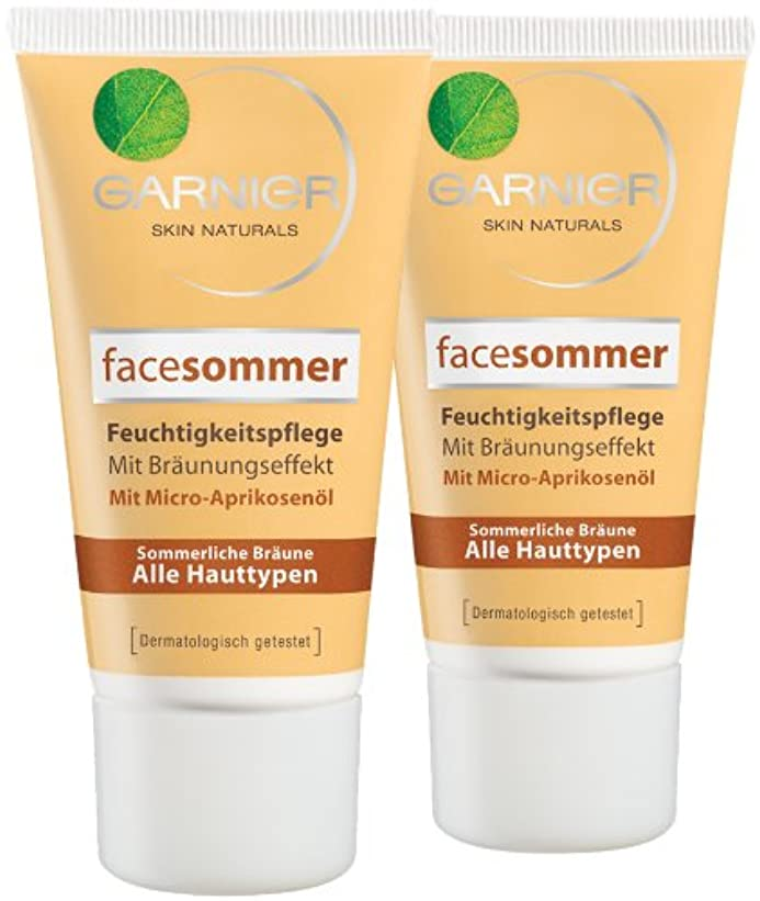 提案差生き物Garnier Face Sommer Feuchtigkeitspflege, 50 ml, 2er Pack (2 x 50 ml)