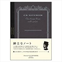 アピカ:プレミアムCDノート(糸かがり綴じノート) A6判 A.Silky 865 Premium ブラウン CDS70W 15005