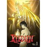 REIDEEN (ライディーン) [レンタル落ち] 全9巻セット [マーケットプレイスDVDセット]