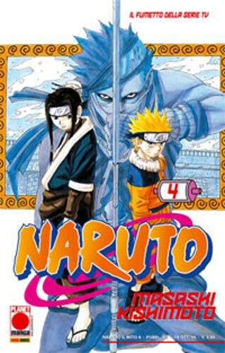 Naruto il Mito N° 4 - Ristampa - Planet Manga - Panini Comics - ITALIANO