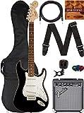 Fender Squier Affinity Stratocaster - Black Bundle with Frontman 10G Amplifier, Gig Bag, Instrument Cable, Tuner, Strap, Picks, and Austin Bazaar Instructional DVD
