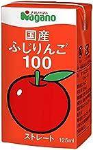 ナガノトマト 国産 ふじりんご100 125ml×36本