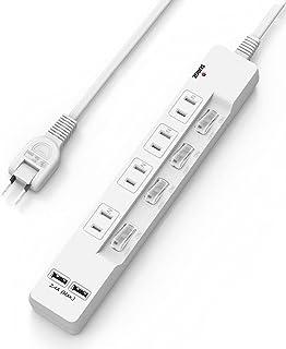 MSCIEN 電源タップ 2m延長コード USB付き ACコンセンx4 USBポートx2 合計2.4A出力 USBコンセント USB充電 急速充電 雷ガード 個別スイッチ 1400W 過負荷保護 省エネ 家庭 オフィス ホワイト