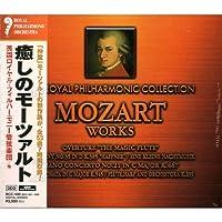 癒しのモーツァルト ( CD6枚組 ) BCC-500