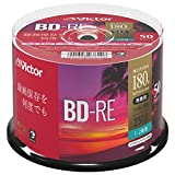 JVCケンウッド BD-RE 50枚スピンドル VBE130NP50SJ1 1ケース50枚