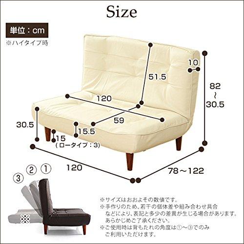 ホームテイスト2人掛ハイバックソファ(PVCレザー)ローソファにも、ポケットコイル使用、3段階リクライニング日本製Comfy-コンフィ-レッドSH-07-CMY2P-RD