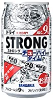 サンガリア ストロング チューハイタイム ゼロ ドライ 340ml缶 1ケース24本×2ケース