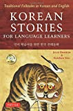 Damron, J: Korean Stories For Language Learners