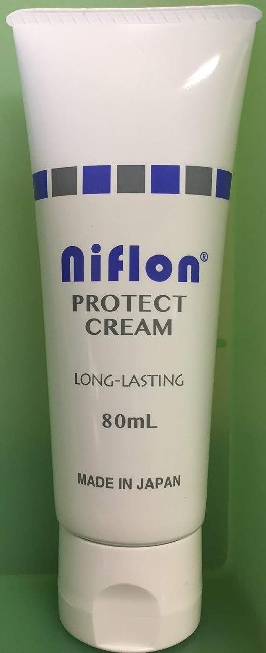するだろう無秩序オート<皮膚保護クリーム> ニフロン プロテクトクリーム 80ML/持続型皮膚保護クリーム(NIFLON)