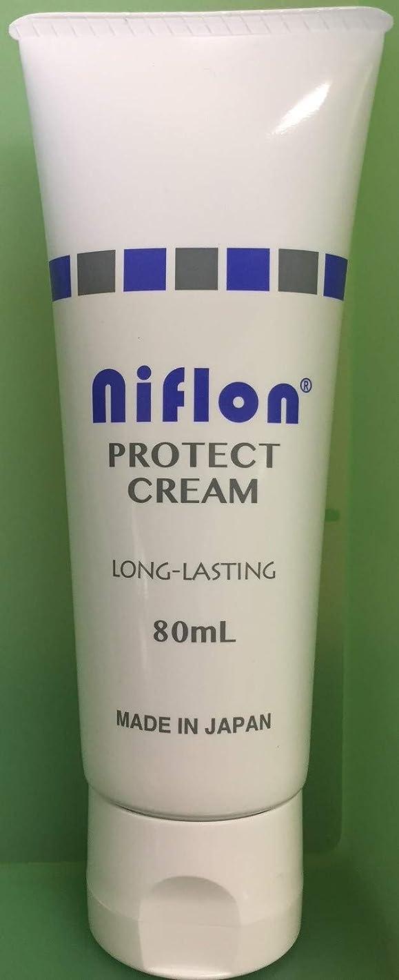 置き場よりにおい<皮膚保護クリーム> ニフロン プロテクトクリーム 80ML/持続型皮膚保護クリーム(NIFLON)