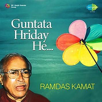 Guntata Hriday He