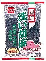 健康フーズの国産洗い胡麻黒 60g×4個          JAN: 4930579030282