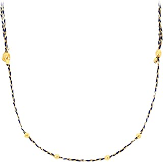 Alex and Ani Precious Threads Soul Blue Braid Expandable Necklace