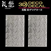 VALENTI(ヴァレンティ) 花魁 3Dデコデカール リーフ柄 (小) 20個 2シート入