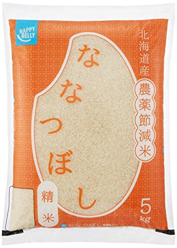【精米】 [Amazonブランド] Happy Belly 北海道産 ななつぼし 5kg 農薬節減米 令和2年産