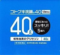【第2類医薬品】コトブキ浣腸40 40g×5