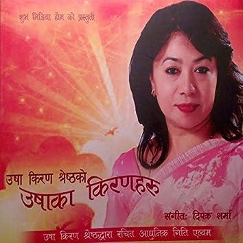 Usha Ka Kiran Haru