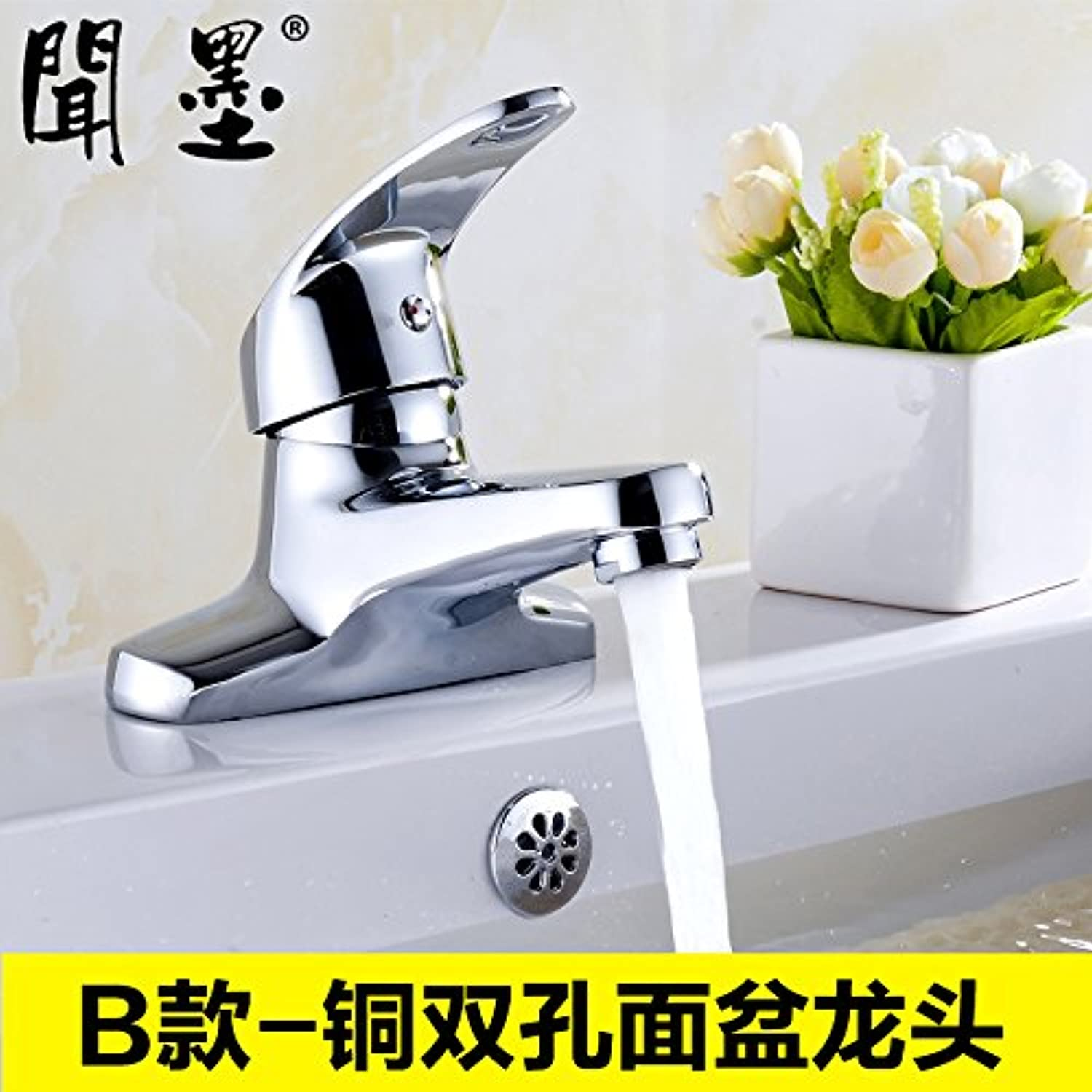 Gyps Faucet Single Lever Washbasin Mixer Tap Bathroom Sink Tap Hot and Cold Two Hole Mixer Tap Full Copper Basin Tap B Mixer Tap