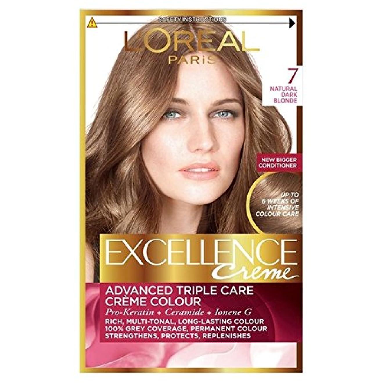 オペラ噛む蓄積する7自然なダークブロンドロレアルの卓越性 x4 - L'Oreal Excellence Natural Dark Blonde 7 (Pack of 4) [並行輸入品]