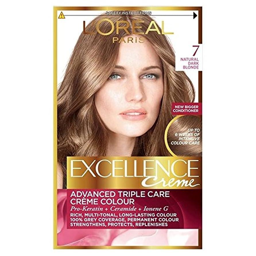 故意にフェードアウトまたはどちらか7自然なダークブロンドロレアルの卓越性 x4 - L'Oreal Excellence Natural Dark Blonde 7 (Pack of 4) [並行輸入品]