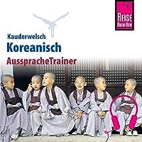 Koreanisch Hörbuch
