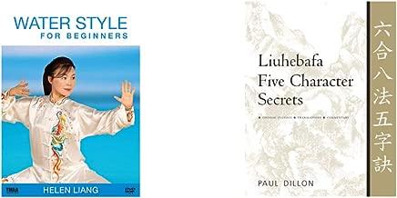 Water Style Bundle: Liu He Ba Fa DVD and Book (YMAA) Helen Liang & Paul Dillon