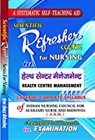 Refresher Course for Nursing in ANM (Solved paper) Health Center Management in Hindi by Dr Sinha for Nursing Students