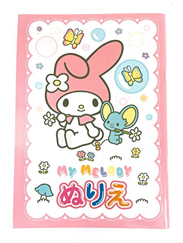 YAMANO SHIGYO Sanrio My Melody Coloring Book 32 Coloring Pages 5.8 in x 8.3 in