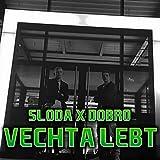 Vechta Lebt (feat. Sloda)