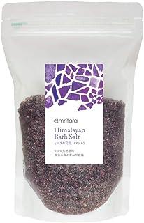 アムリターラ ヒマラヤ岩塩バスソルト 520g