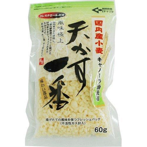 国産小麦粉使用天かす一番 (60g) 【ナカガワ】