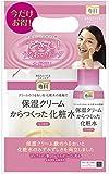 専科 保湿クリームからつくった化粧水(しっとり) 本体+詰替え(200mL+180mL)