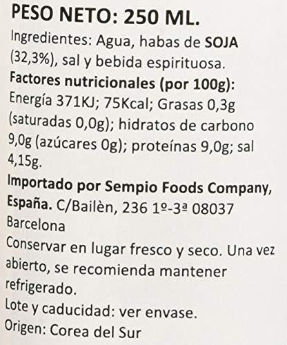 Guzmán Gastronomía Gan Jang - 250 ml