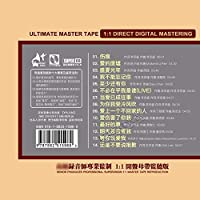 林忆莲cd专辑1:1母盘直刻发烧人声试机无损高音质车载CD碟片