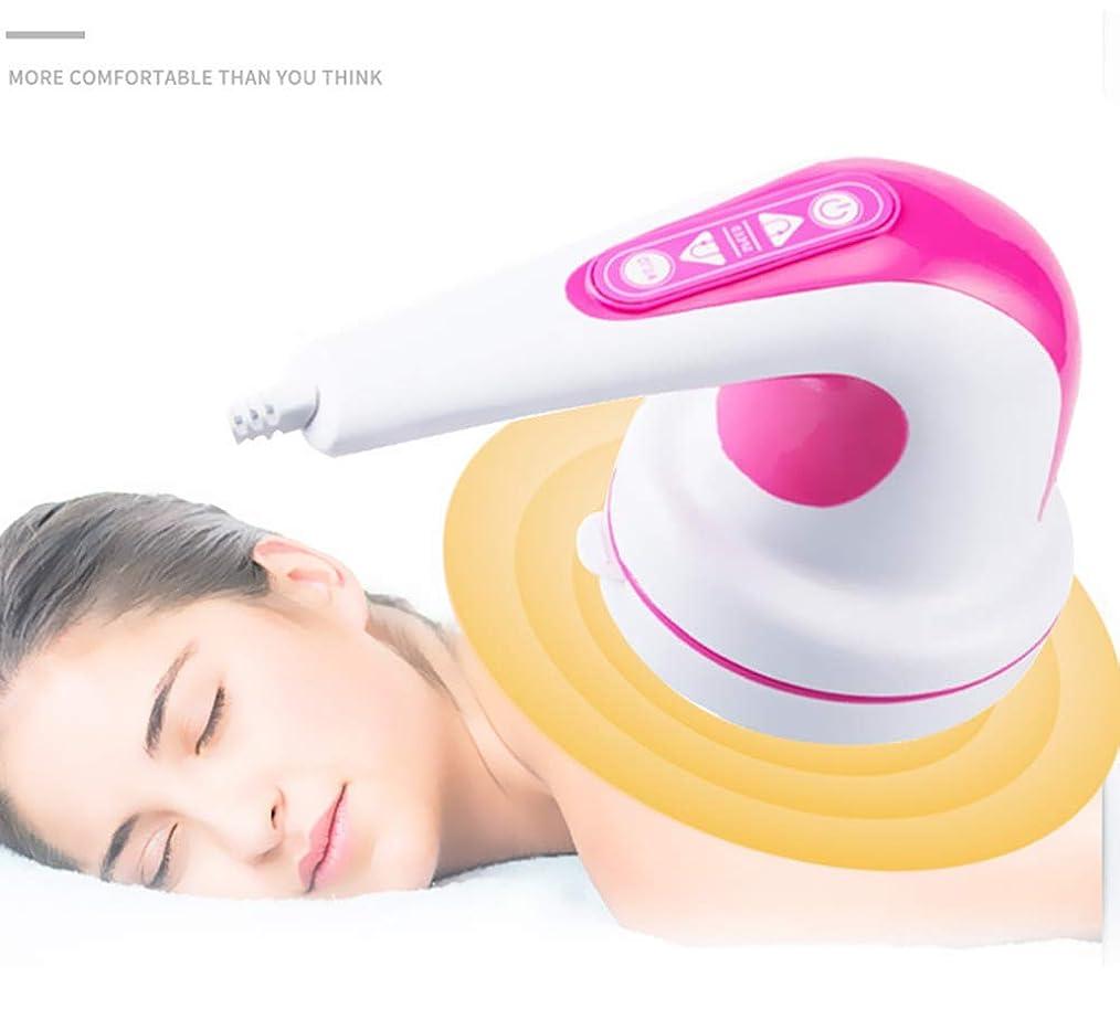 ママ成り立つ水平全身脂肪除去マッサージャーは、4つのマッサージヘッドを備えた、筋肉の緊張感や痛みを緩和し、緩和します。