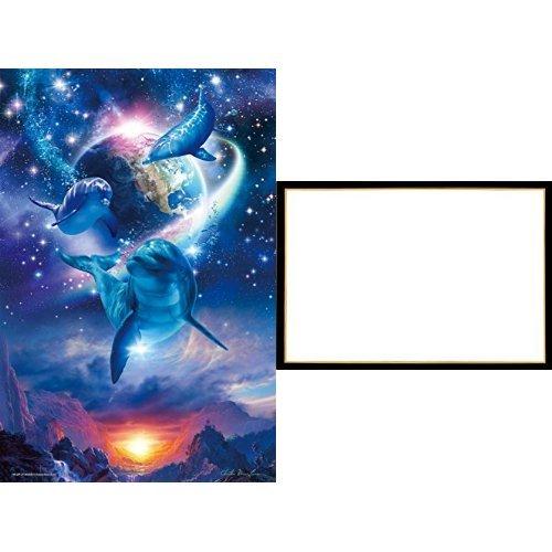 1000ピース 光るジグソーパズル めざせ! パズルの達人 ラッセン ギフト オブ ユニバース (50x75cm)+木製パズルフレーム ウッディーパネルエクセレント ゴールドライン シャインブラック(50x75cm)
