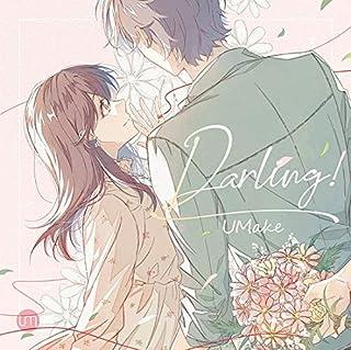 UMake 4th シングル「Darling!」 初回限定盤