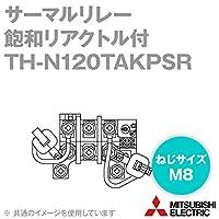 三菱電機 TH-N120TAKPSR 125A サーマルリレー (飽和リアクトル付) (ヒータ呼び 125A) (3極3素子) NN