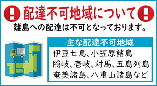 久保田食品『南国土佐のアイスクリンコーン』