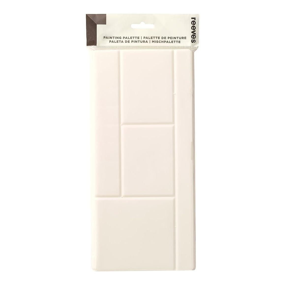 Winsor & Newton Reeves Large Folding Plastic Paint Palette