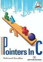 تفهمك pointers في C